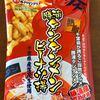B1ーグランプリ@千葉タンタン麺ピーナツ
