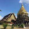 タイ旅行記 -チェンマイ-