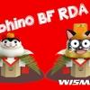 【WISMEC ・RDA】Tobhino BF RDA を買いました