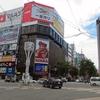 道マラ翌日…緊急帰京前に立ち寄った餃子店