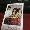 秋葉原で台湾アイドル #akiba