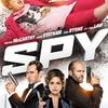 「SPY/スパイ」 おばさん、世界を股にかける。