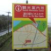 幡多のエキチカ道の駅に汽車で行く(ビオスおおがた篇)