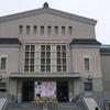 大阪市立美術館特別展「再発見!大阪の至宝」