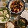 洋風野菜炒め