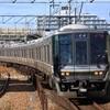 「秋の関西1デイパス」で関西の鉄道を堪能(2)