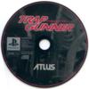 トラップガンナーのゲームと攻略本 プレミアソフトランキング