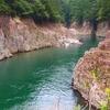 No:043【奈良県】奈良・和歌山・三重にまたがる三県境の「瀞峡」!その壮大な渓谷美!!