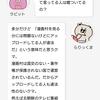 """今日も憂鬱な朝鮮半島24 """"漫画村""""は北朝鮮発のサイト。故に違法ではない"""