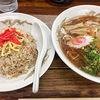 【静岡ラーメン】両替町のはずれにある「たぬき亭」で半ちゃんラーメン!
