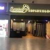 KULタッチ修行 深夜の空港での過ごし方〜KLIA2での24時間営業のお店を紹介