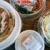 【期間限定】松屋の「ビビン丼」を食べました