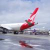 カンタス航空が特典航空券に関する変更を発表!今までよりも利用しやすくなった点を分かりやすく紹介