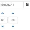 JavaScriptとC#の日付型の受け渡しで嵌った件