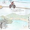 相模湖(神奈川県相模原)