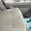 自動車内装修理#300 ダイハツ/アトレーワゴン 布地モケットシート タバコ焦げ穴跡の補修