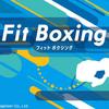 ダイエットにも! Fit Boxing ( フィットボクシング ) を一ヶ月続けた結果と待望のアップデート
