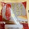 Yamazikiのクリームたっぷり生どら焼き