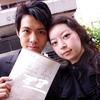 5年前の今日も  婚姻届を提出していた( ´ ▽ ` )