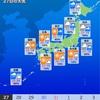 5/26(火) の運用 ユロドル・ドル円