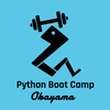Python Boot Camp in 岡山を開催します #pycamp