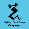 Python Boot Camp in 岡山を開催します #pycamp