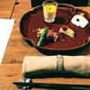 長野蓼科高原の蓼科親湯温泉で味わうクラシックモダンな山キュイジーヌ