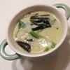 【料理のレシピ】ナンプラーが凄い!! 男子ごはんで紹介されていた「なすとしいたけのクリームスープ」を作った!!