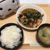 🍄鮭のちゃんちゃん焼き🍁