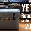 YETI Roadie 20