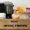 職場でコーヒー会はじめました