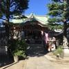 【御朱印】東京都 今戸神社