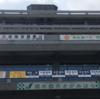 相模原にゆかりのある東京2020日本代表選手の応援横断幕、掲示されています。
