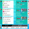 【S3使用構築】リフィブラコータスルチャブル+一撃必殺サイクル【2ROM最高155位最終361位】