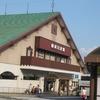 【地方紙より】外国人観光客手ぶら観光「9月から試験運用」東武日光駅