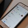 Apple Watch SEを使い続けて勝手に溜まるライフログで健康管理に対する考えが変わるのか