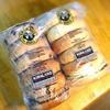【実食レビュー】実際に買って良かった!「コストコ」おすすめ食品ランキングベスト4!