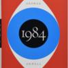 『1984』 ジョージ・オーウェル【洋書多読・洋書レビュー】