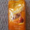 【リンツ】リンドール・キャラメルを食べて「お菓子本来」の美味しさに目覚める!