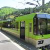 鉄道の日常風景31…叡山電鉄②20190508