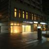全室シモンズベッド&羽田空港からもリムジンバス20分の好立地。ハートンホテル東品川。
