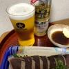 サッポロ 『蔵出し生ビール』を飲む