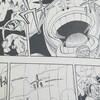 ワンピースブログ[二十四巻] 第226話〝海底探索王ショウジョウ〟
