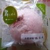 タカキベーカリー 桜蒸しパン