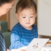 赤ちゃんの語りかけにはオノマトペが効果的