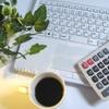 【2020年最新版】人材紹介会社がコストをかけずに転職者を集める方法4つ