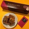 鎌倉紅谷『クルミッ子INN』を六本木ヒルズのギフトエリアで購入。クルミッ子以外のお菓子も並んでいます。