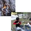 家族キャンプ報告~その3~