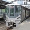 鉄道の日常風景69…JR大阪城公園駅20190621