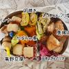ロハスフェスタに持って行ったお弁当の中身を公開(2歳の幼児向け)
